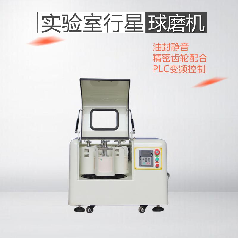 北京石墨烯研究所选型方案