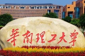 华南理工大学订购米淇亚克力真空手套箱