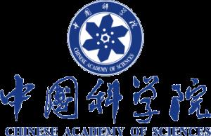 中国科学院长春应用化学研究所罐磨机
