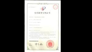 专利证书-油封行星式球磨机