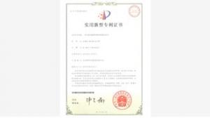专利证书-一种无磨损罐磨机研磨筒研磨装置
