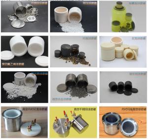 米淇品牌球磨罐可以和南京南大仪器球磨设备配套通用吗?