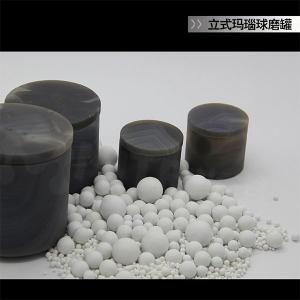 对温度敏感的物料有哪种球磨罐和材料