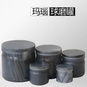 A级玛瑙球磨罐(巴西玛瑙原材料)