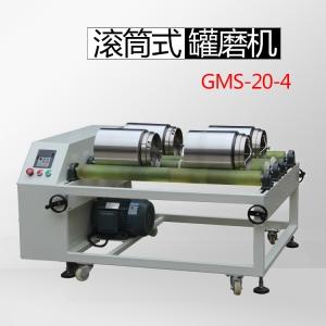 滚筒式球磨机/滚轴球磨机产品参数