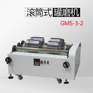 上海GMS3-2滚筒式球磨机