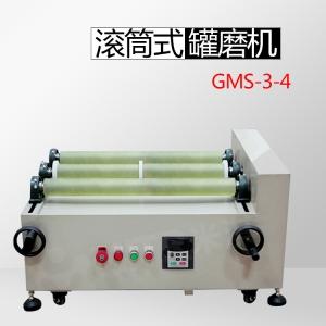 GMS3-4滚筒式球磨机(单层四工位)