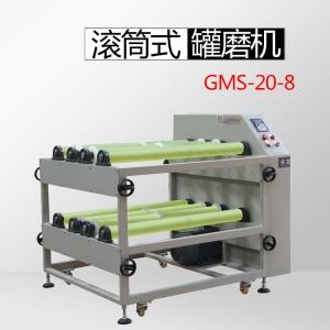 武汉GMS-20-8滚筒式罐磨机(八工位)