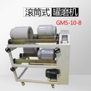 GMS10-8滚筒式罐磨机(八工位)