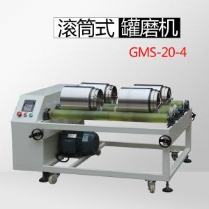 GMS20-4辊轴罐磨机(四工位)