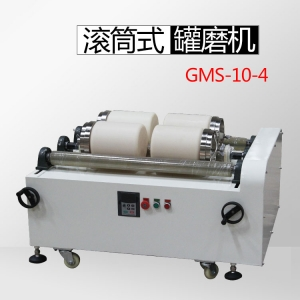郑州GMS10-4辊轴式滚筒混料罐磨机(四工位)