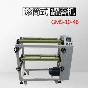 GMS10-4B辊轴罐磨机(四工位)