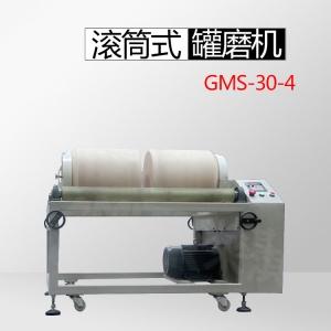GMS30-4滚筒式罐磨机(四工位)