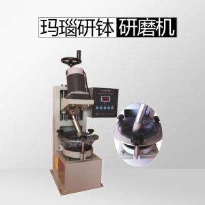 玛瑙研钵研磨机(实验小型120mm研钵)