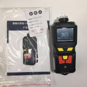 简易式氧气浓度测试仪(配套米淇亚克力手套箱,不锈钢手套箱,干燥箱使用))
