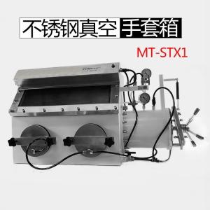 STX-1 不锈钢真空气氛保护手套箱(实验最小款)