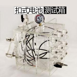 非标订做锂电扣式电池测试线16工位