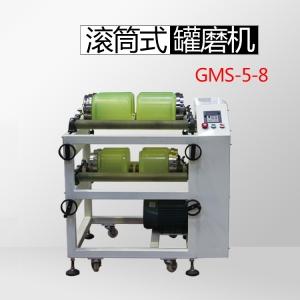 GMS5-8滚筒式罐磨机(八工位)