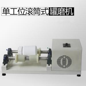 郑州GMS5-1单工位滚筒球磨机