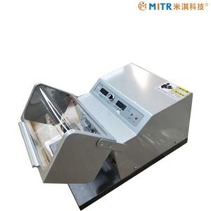 武汉组织研磨机