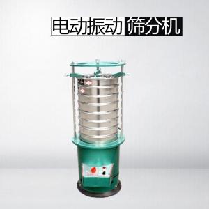 电动震动筛分机(土壤,粉体,新材料,陶瓷等材料筛分)