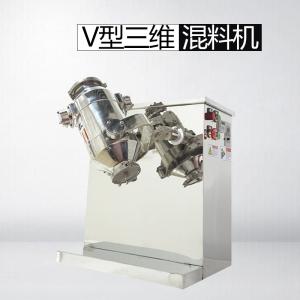 郑州三维混料机 实验室用小型