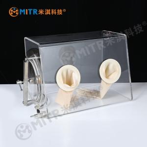 北京A型有机玻璃/亚克力实验简易真空气氛保护隔离操作手套箱产品介绍