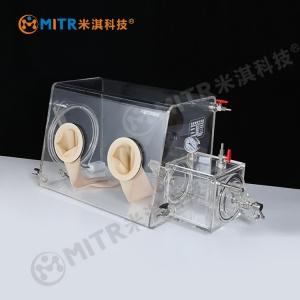 B型有机玻璃手套箱(亚克力材质实验室小型单人气氛保护用手套箱)