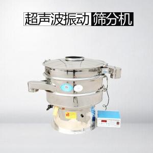 上海超声波振动筛分机