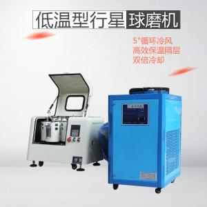武汉XH-XQM循环空调冷却式行星球磨机