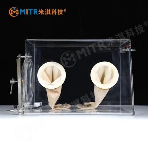 MT012-A有机玻璃简易手套箱(实验单人防尘简易类)