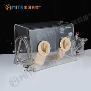 有机玻璃简易手套箱MT012-B(实验单人防尘简易类)