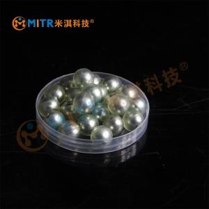 上海聚氨酯研磨球(配套行星球磨机,滚筒球磨机)
