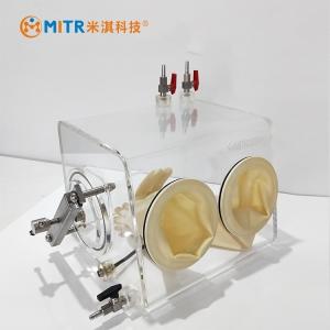 迷你型手套箱MT902-A