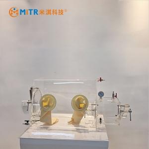 武汉有机玻璃简易手套箱MT011-B(实验单人防尘简易类)