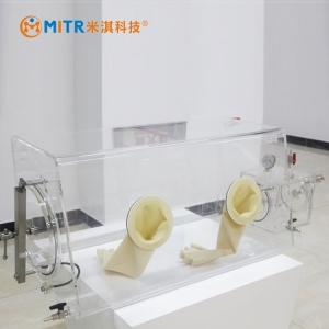 MT009-B有机玻璃简易手套箱技术参数(实验单人防尘简易类)