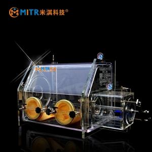 郑州MT011-C有机玻璃真空气氛手套箱(畅销款)