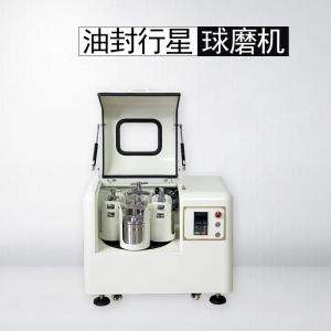 北京油封款行星球磨机产品详细资料
