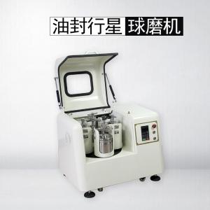 YXQM-4L 油封立式行星球磨机(实验室畅销款)