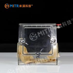 迷你手套箱MT901-A