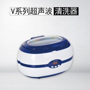 米淇V系列超声波清洗器