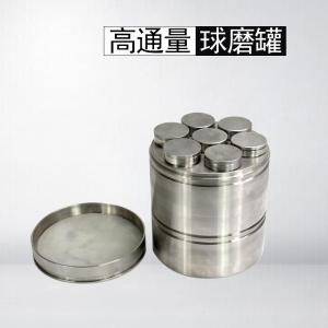 郑州高通量球磨机