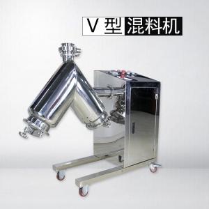 米淇mitr V型混料机