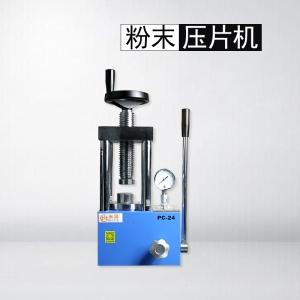 手动实验小型粉末压片机