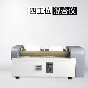 轻塑型四工位混合仪 GMS5L-4(配套塑料瓶使用)