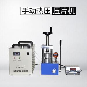 手动热压压片机(300℃~500℃)