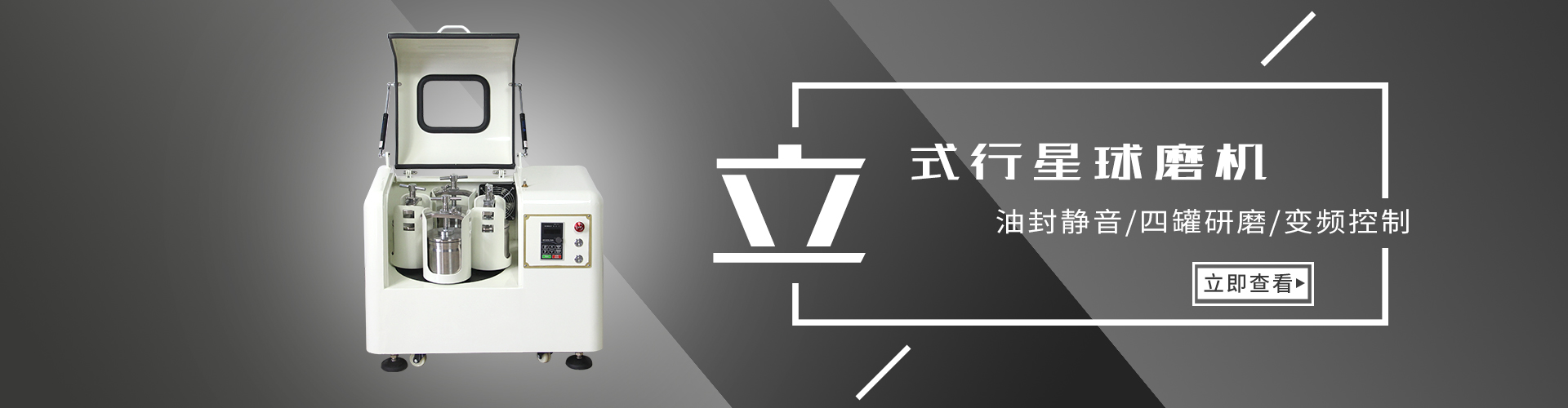 长沙米淇仪器设备有限公司